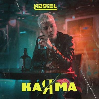 Noriel - KaRma